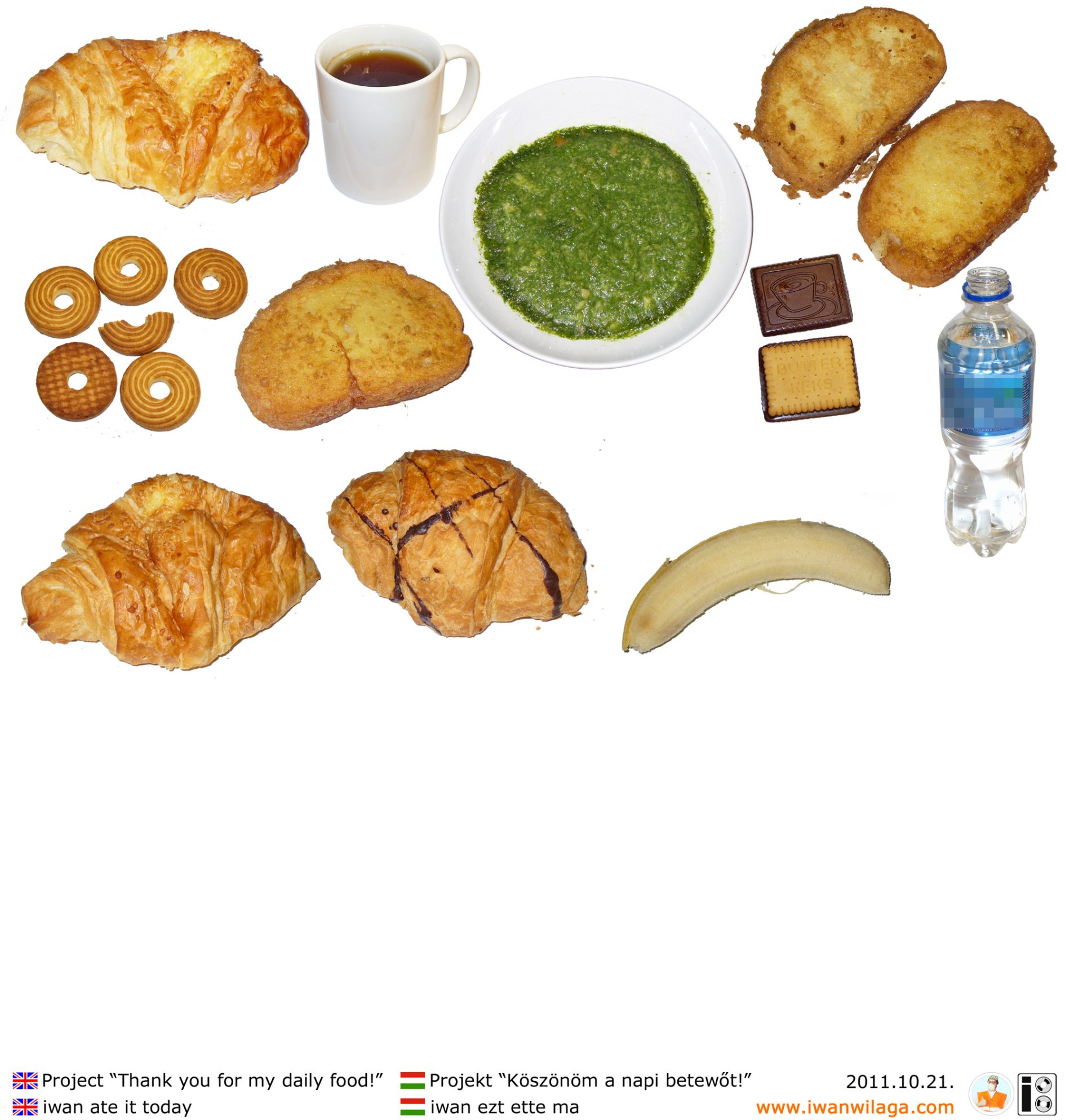iwan's daily food 2011-10-21