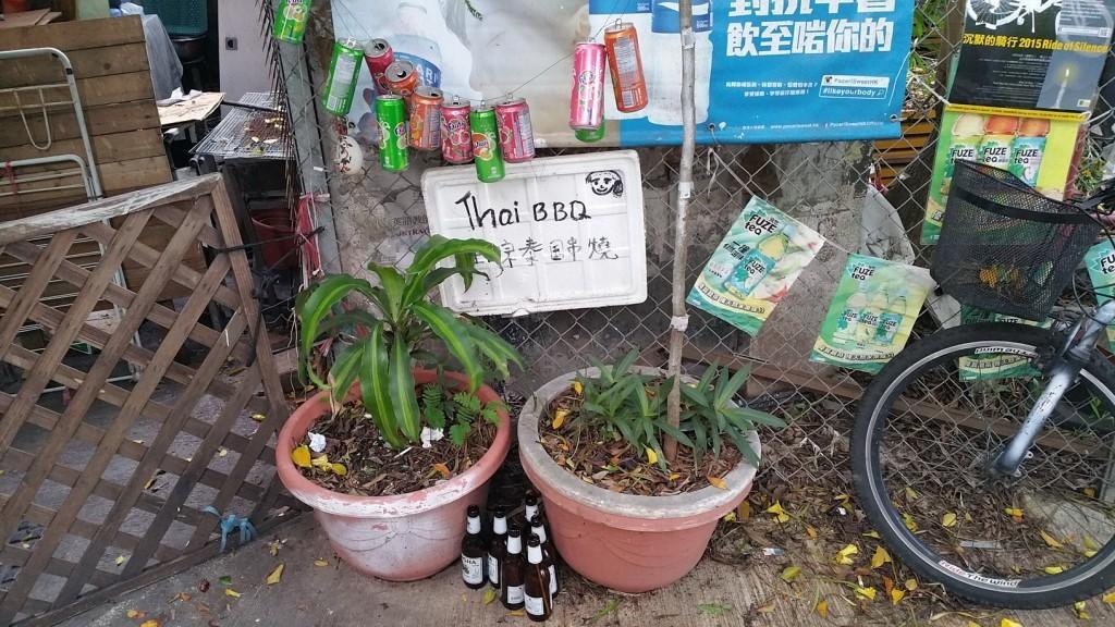 Thai BBQ beer installation on Lamma Island